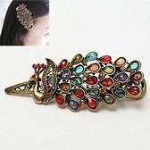 Korean fashion flash diamond charm of exquisite peacock hairpin