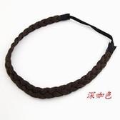 (Dark coffee) the Korean Fashion stretch Serratula braided wig hair with braids headdress