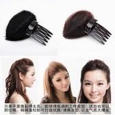 Japanese dish made the hair bangs the pad hair PENGFA Princess head increased hair tools (color random)