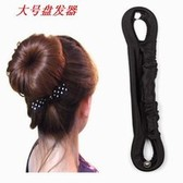 (Large) with buttons stick dish hair stick hair bud head ball head plate made of tool plate shorter hair hair hair disk hair