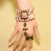 Retro bracelet Gong Ting Leisi